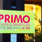 PRIMO英語・スペイン語教室オープン!